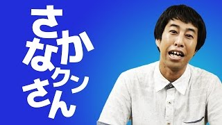 チャンネル登録お願いします→ http://goo.gl/WkNb6k ] [最新情報はTwi...