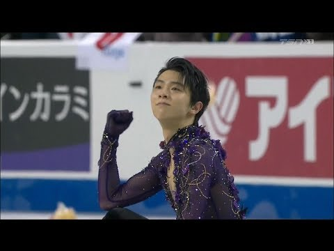 2019 SC - Yuzuru Hanyu FS & fluff [TSN] from YouTube · Duration:  18 minutes 46 seconds