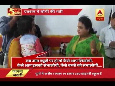 UP's basic education minister Anupma Jaiswal rebukes teachers for negligence