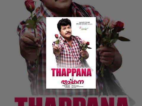 Thappana