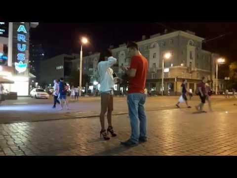 днепропетровск знакомства для интима