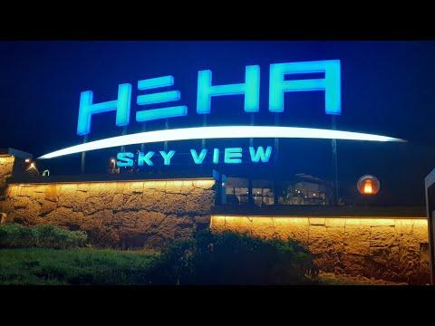 heha-sky-view