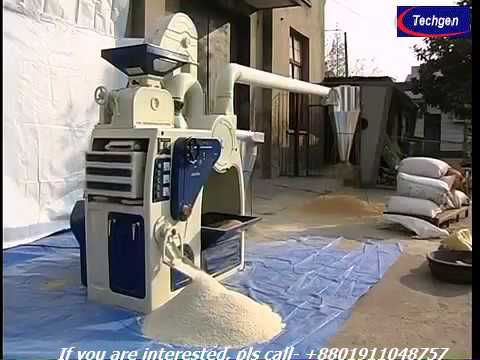 Best Mini Rice Mill 1 To 1.5 TPH (MR-10S)