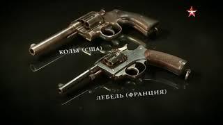 Оружие Первой мировой войны - 1 серия - Жатва смерти