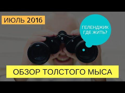 Отзывы о Санкт-Петербурге (Питере)