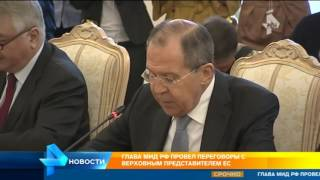 Россия заинтересована в сотрудничестве с Евросоюзом