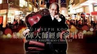 Joseph Koo & Friends Live in Malaysia 2013