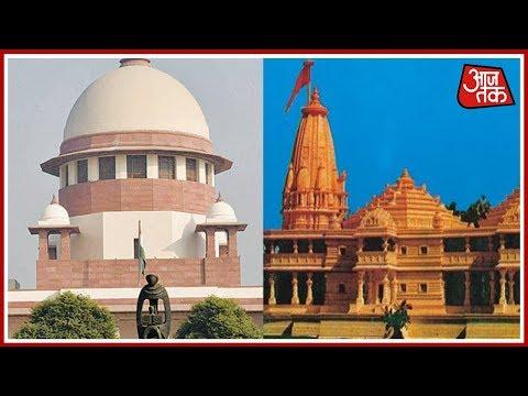 Ram Mandir Verdict: Supreme Court Defers The Case, Next Hearing on February 8, 2018