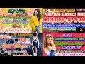 Khesari lal new non stop bhojpuri song 2019 fully dancing remix hard bass competition remix dj akash mp3