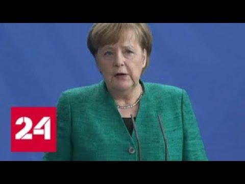 """Меркель не считает """"Северный поток-2"""" угрозой Европе - Россия 24"""