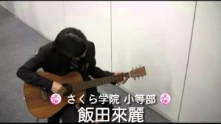 Like -- http://www.facebook.com/SakuraGakuin12.