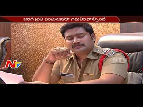 డబ్బు కోసం కట్టుకున్న భర్త కాలయముడు అయ్యాడా? || Aparadhi Part 02 || NTV