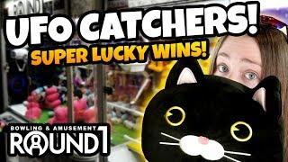 Lucky UFO Catcher WINS! Winning UFO Catchers and Winning Arcade Prizes at Round 1 Arcade!