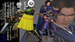 let s play dynasty warriors 5 extreme legends schicksalsmodus german cao pi part 3