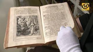 Сокровища графов Слизней. Шляхетская библиотека, которая была одной из лучших в Европе