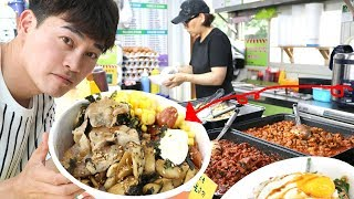 Extreme Korean Street Food - Emperor Rice Cup (CupBob)