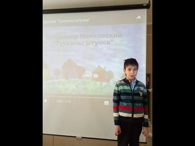 Изображение предпросмотра прочтения – АлексейМельников читает произведение «Тучкины штучки» В.В.Маяковского