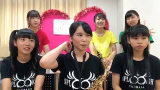 SPL∞ASHの『TSUBASA』ルーム(スプラッシュ公式) 第22回 2018年07月19...