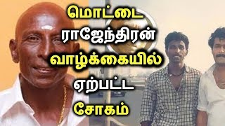 Mottai Rajendran Wiki : Interview, Wife, Family, Body, Hair, Biography | Tamil Cinema News