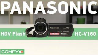 panasonic HDV Flash HC-V160 - доступная видеокамера с компактными размерами - Видеодемонстрация