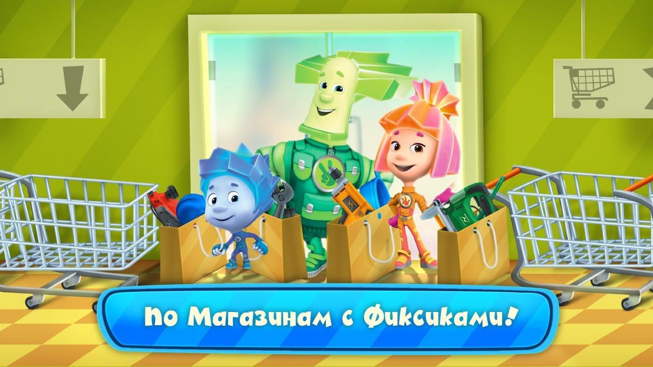 Игра супермаркет Мания на Андроид - YouTube