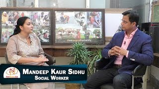 Interview of Mandeep Kaur Sidhu, Social Worker
