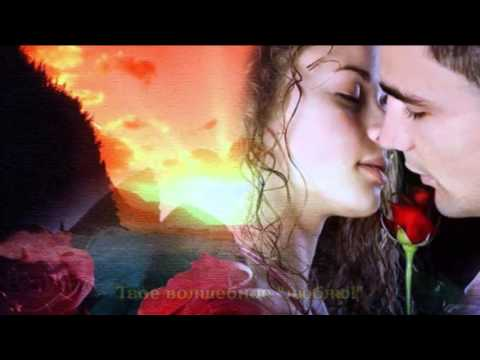 Алла Пугачева - Любовь похожая на сон (Игорь Крутой. В жизни раз бывает 60)