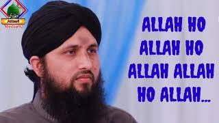 Naat Sharif Allah Tala
