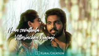 Sandali song | Tamil love song whatsapp status | KURAL CREATION