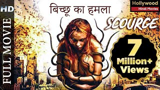 Scourge   Hollywood Movies In Hindi Dubbed  Full Action HD Movies in Hindi