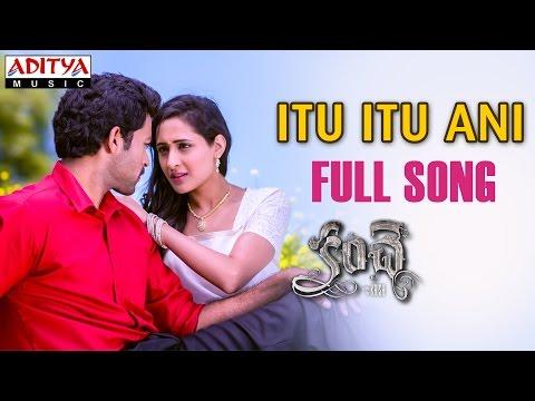 Itu Itu Ani Chitikelu Evvarivo Full Song || Kanche Songs || Varun Tej, Pragya Jaiswal