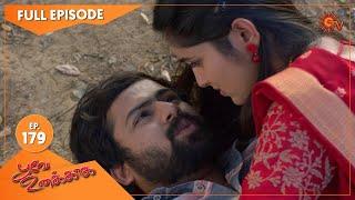 Poove Unakkaga - Ep 179 | 05 March 2021 | Sun TV Serial | Tamil Serial