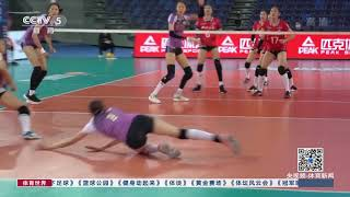 [排球]天津女排艰难赢得八强赛开门红|体坛风云 - YouTube