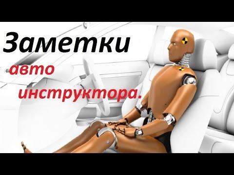 Видео Симулятор вождения онлайн инструктор
