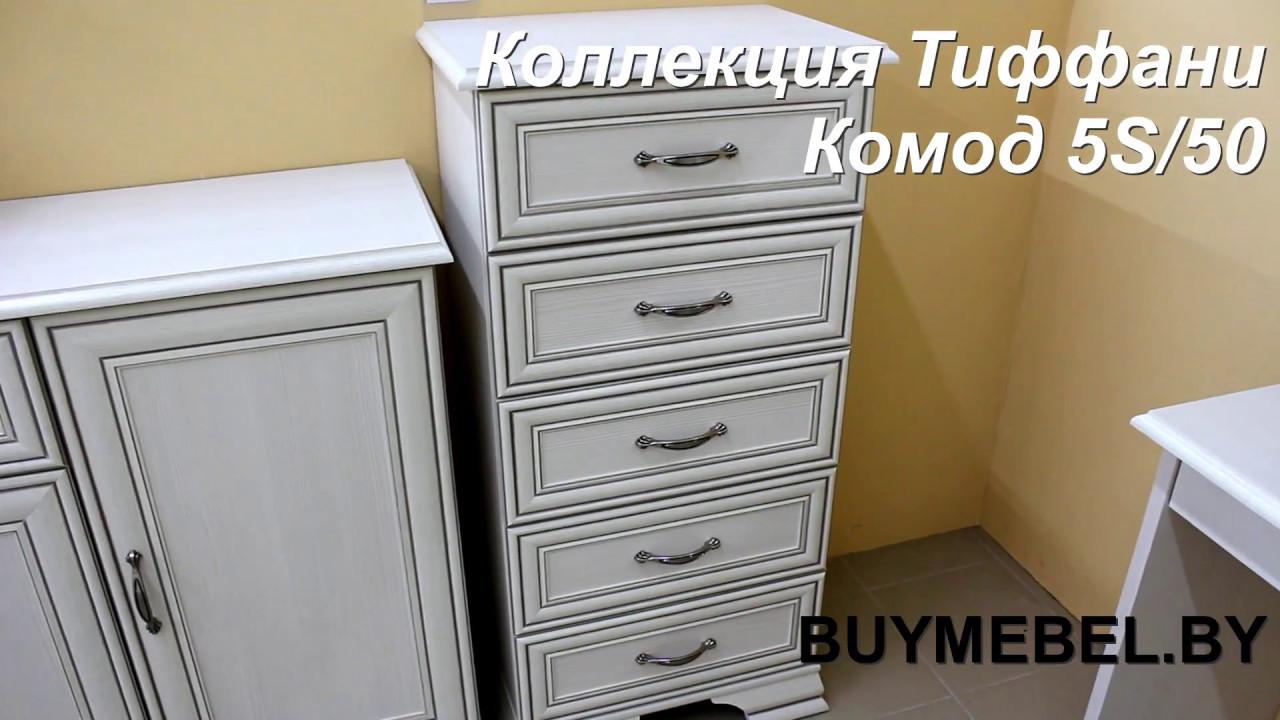 витрины для продажи посуды - YouTube