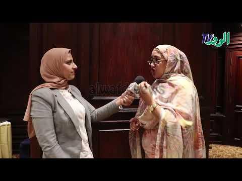 الإعلامية حجيبة ماء العينين: الحجاب لا يعوق الفتيات من النجاح في حياتهن العملية  - 18:53-2019 / 4 / 11