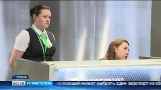 Народное голосование стартовало в проекте «Великие имена России»