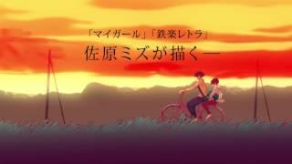 今月号の月刊コミックゼノンは! 「夜さん」のコミックス①巻発売を記念...