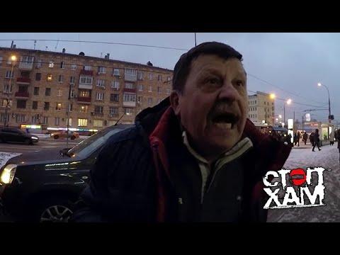 СтопХам - «Буйство» - Видео онлайн