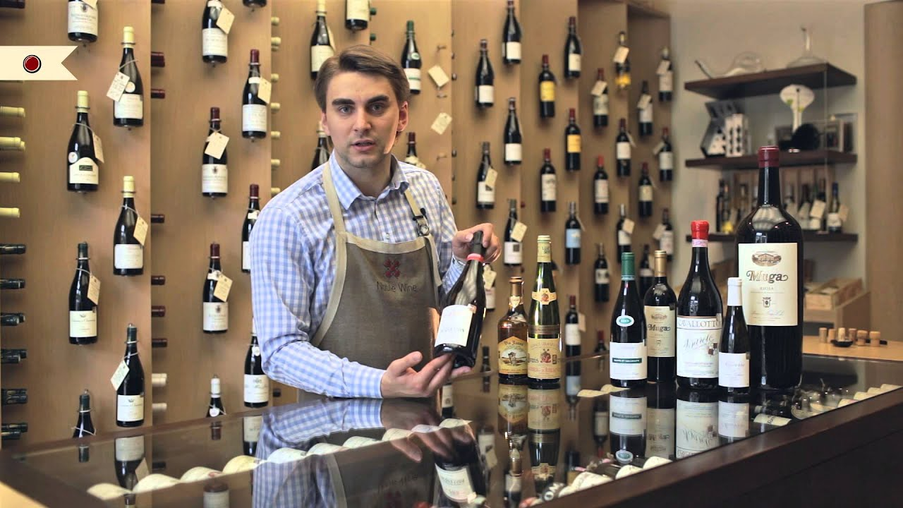 Блог Noble Wine - Размеры и Формы Бутылок