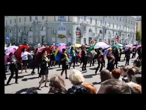 "Карнавал ""Виват, Ангарск!"""
