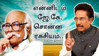 அடுத்த 8 1\2 வருசத்துக்கு எந்திரிக்கமாட்டான்னு சொல்லிட்டாங்க | Arthamulla aanmeegam Ep 01 | Rajesh