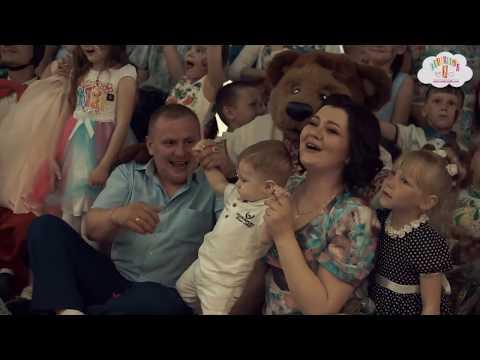 Идеальный день рождения. Солнечный Я. Рамада. Екатеринбург.