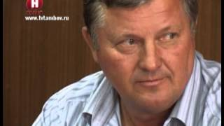 В Мордовском районе проверили соблюдение трудовых отношений  /НВ - Тамбов/(http://tvtambov.ru/?p=34176., 2013-08-16T08:13:28.000Z)