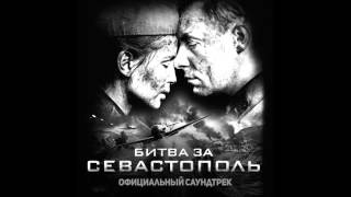 I could - OST Battle for Sevastopol