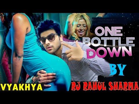 One Bottle Down | Yo Yo Honey Singh | KAVI KI VYAKHYA by Rj Rahul Sharma