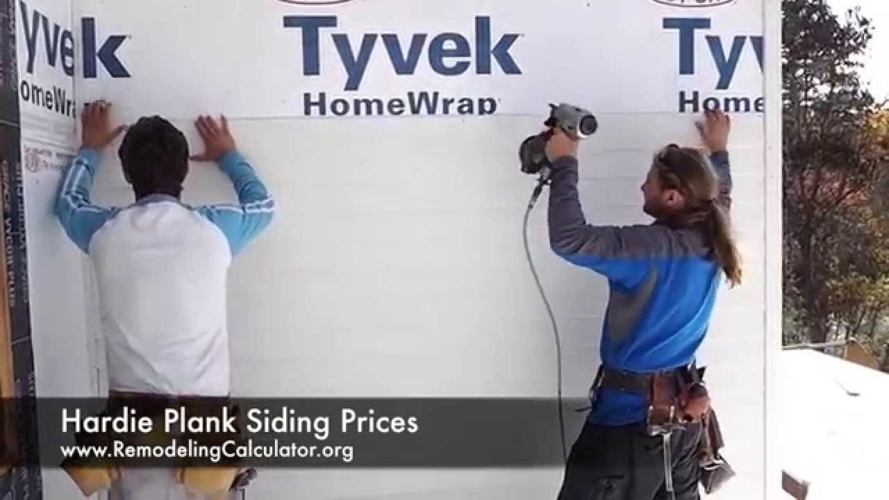 Har Siding Cost Get An Accurate Price Estimate For Your
