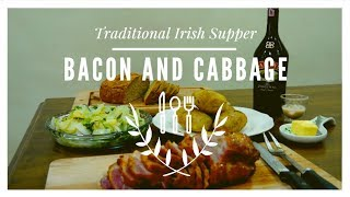 DIY Irish Bacon, Cabbage, Brown Bread and Potatoes for St. Paddy's Day