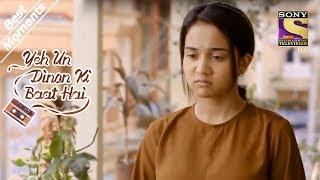 Yeh Un Dinon Ki Baat Hai   Naina's Unrealistic Hopes   Best Moments