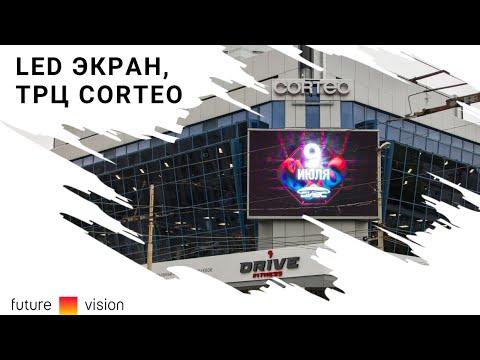 Наружная реклама — видео 2